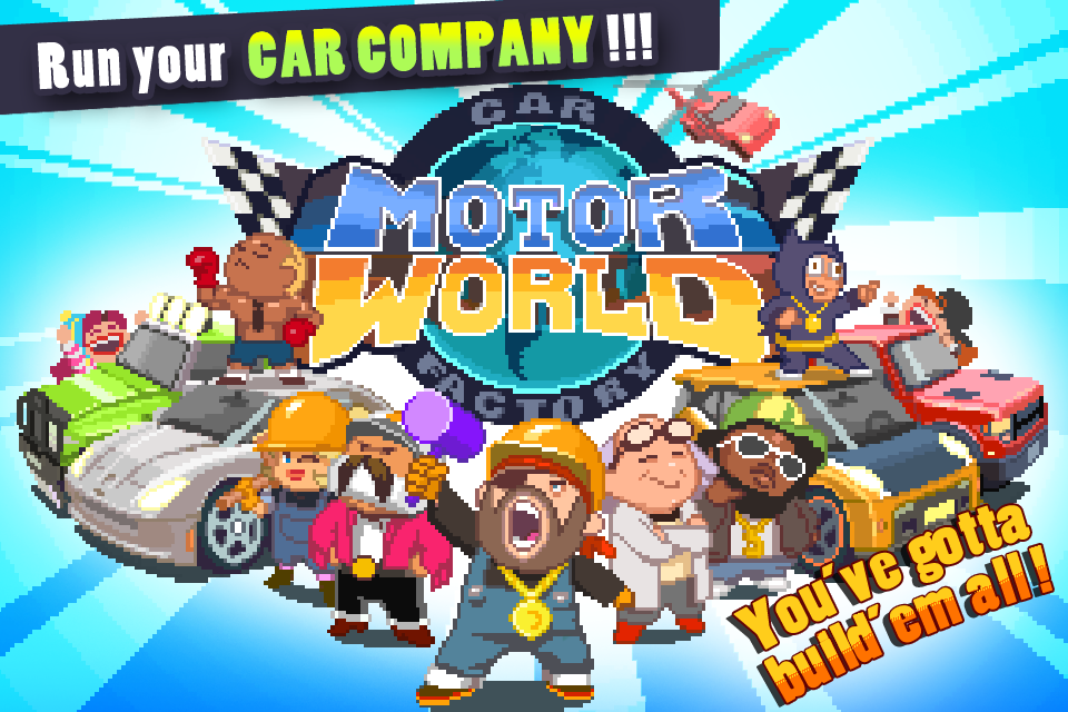 Image of Motor World: Car Factory for iPhone