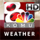 KOMU WX